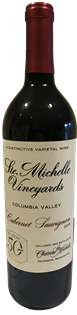 Ste. Michelle Columbia Valley Cabernet Sauvignon 50th...